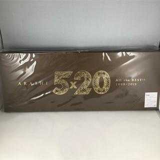 嵐 - 嵐 ベストアルバム 初回限定盤1