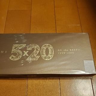 嵐 - 嵐 5×20 All the BEST 1999-2019【初回限定盤1】