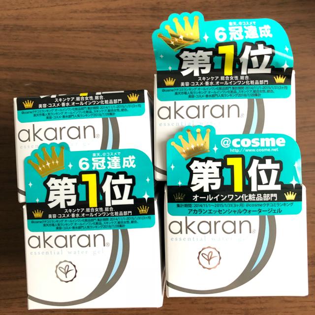 アカラン 4個 コスメ/美容のスキンケア/基礎化粧品(オールインワン化粧品)の商品写真