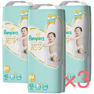 ピーアンドジー(P&G)のパンパース はじめての肌へのいちばん パンツ Mサイズ 378枚 (42枚×9)(ベビー紙おむつ)