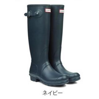 ハンター(HUNTER)のHUNTER 長靴 レインブーツ(レインブーツ/長靴)