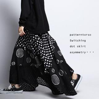 antiqua - 【antiqua】ドット 柄 切り替え ロング スカート ブラック アンティカ
