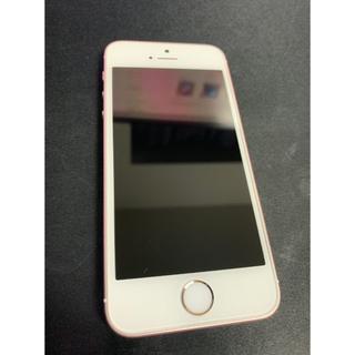 iPhone - iPhone SE 32GB ローズゴールド SIMロック解除済品