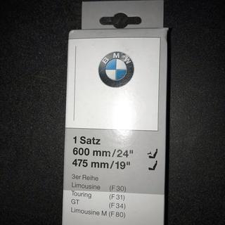 BMW - BMW ワイパー新品未使用F30 F31 F34 F80