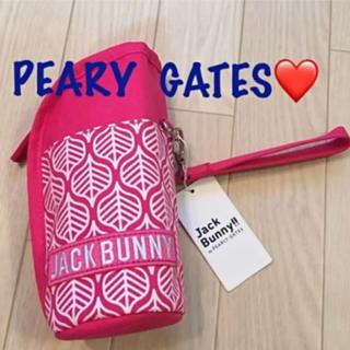 パーリーゲイツ(PEARLY GATES)の新品♡3,780円【パーリーゲイツ】 ボトルホルダー  ピンク(その他)