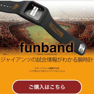 シャープ(SHARP)の値下げ〜 funband GIANTS(応援グッズ)