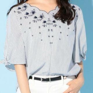 anySiS - anysis☆半袖シャツ、爽やか