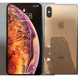 Apple - Apple iPhoneXS MAX 256GB ドコモ シムフリー 美品