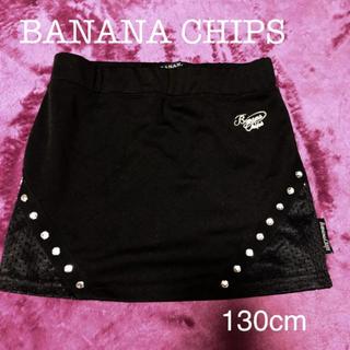 BANANA CHIPS - BANANA CHIPS ジャージ素材 ミニスカート