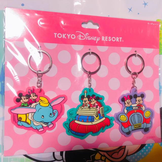Disney(ディズニー)の1点のみ ディズニー レトロ キーチェーン 3つセット エンタメ/ホビーのおもちゃ/ぬいぐるみ(キャラクターグッズ)の商品写真