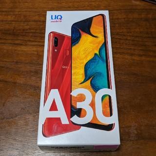Galaxy - 新品 UQ Galaxy ギャラクシー A30 SCV43 レッド