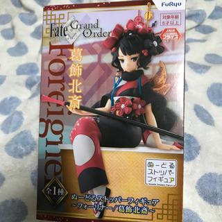【新品未開封品】ぬーどるストッパー Fate/Grand order 葛飾北斎
