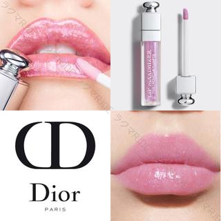 Dior - 【新品箱なし】ディオール アディクト マキシマイザー #009 ホロパープル✦