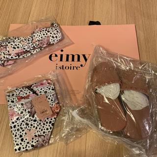 eimy istoire - エイミー♡ビーチセット