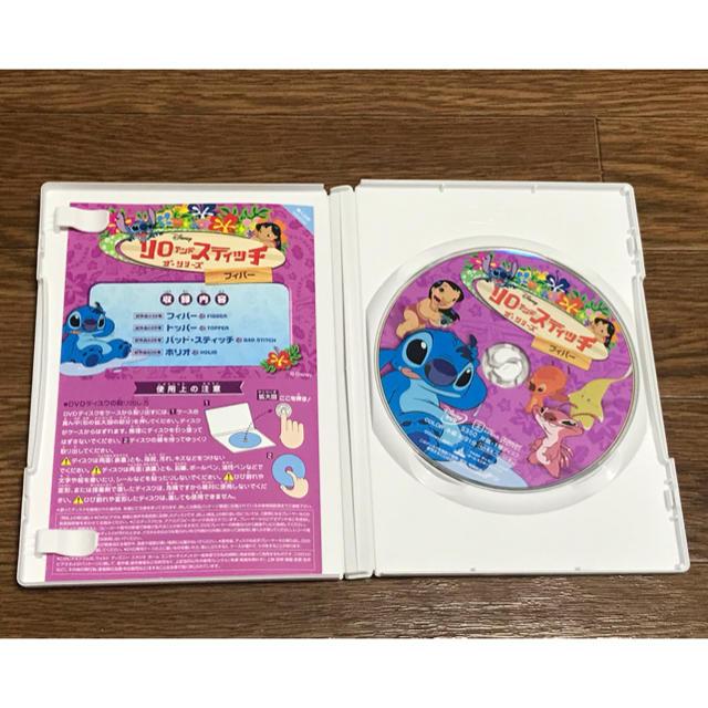 Disney(ディズニー)のディズニー  リロ&スティッチザシリーズ(フィバー) エンタメ/ホビーのDVD/ブルーレイ(アニメ)の商品写真