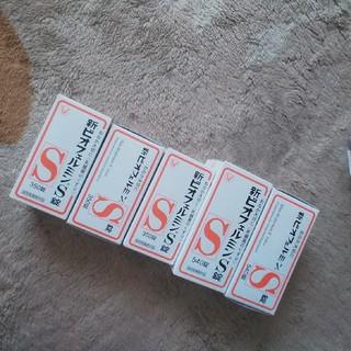 タイショウセイヤク(大正製薬)の値下げ不可。新ビオフェルミンs540錠2箱350錠3箱(ビタミン)
