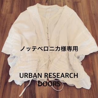 アーバンリサーチ(URBAN RESEARCH)のDOORS麻ブラウス(シャツ/ブラウス(長袖/七分))