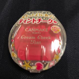 キャンメイク(CANMAKE)のキャンメイク クリームチーク ティント(チーク)