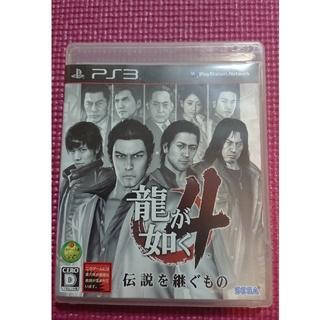 セガ(SEGA)の龍が如く4伝説を継ぐもの(PS3ソフト)(家庭用ゲームソフト)