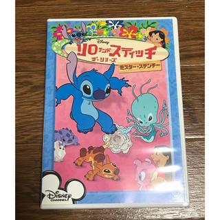 Disney - ディズニー  リロ&スティッチザシリーズ(ミスター・ステンチー)