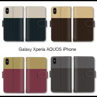 c2f8063dc7 iPhone Galaxy バイカラー 人気 手帳型スマホケース ほぼ全機種対応(iPhoneケース)