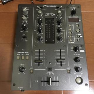 Pioneer - Pioneer DJM-400