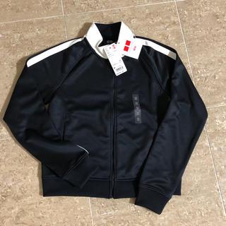 UNIQLO - ユニクロUNIQLO 新品 トラックジャケット長袖+
