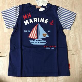 ミキハウス(mikihouse)の新品⭐︎ミキハウス 半袖Tシャツ 90(Tシャツ/カットソー)