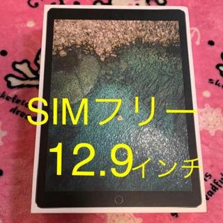 iPad - iPad Pro Wi-Fi + Cellular SIMフリー