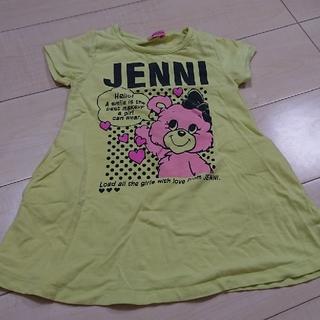 ジェニィ(JENNI)のジェニー JENNI Tシャツ ワンピ 110(Tシャツ/カットソー)