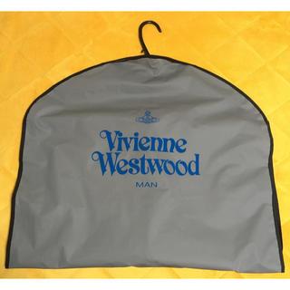 ヴィヴィアンウエストウッド(Vivienne Westwood)のヴィヴィアン ガーメント(押し入れ収納/ハンガー)
