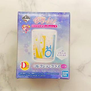 セーラームーン - セーラームーン 一番くじ 乙女の変身collection D賞 外部4戦士