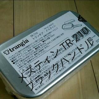 プリムス(PRIMUS)の【新品・未使用】トランギア メスティン TR-210(調理器具)