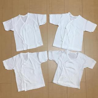 Combi mini - 未使用★ コンビミニ 短肌着 50〜60cm 4枚セット