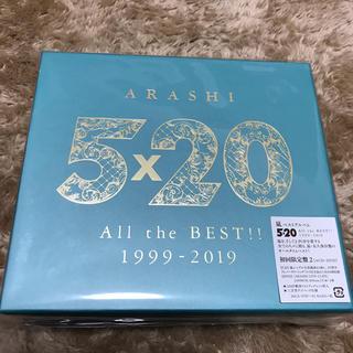 嵐 アルバム 5×20 CD 初回限定盤2