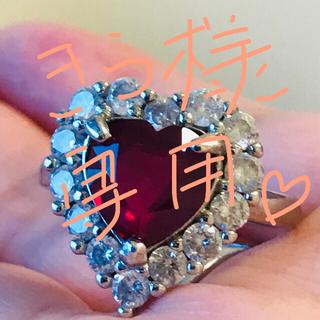 ハート型のルビーの指輪 13号