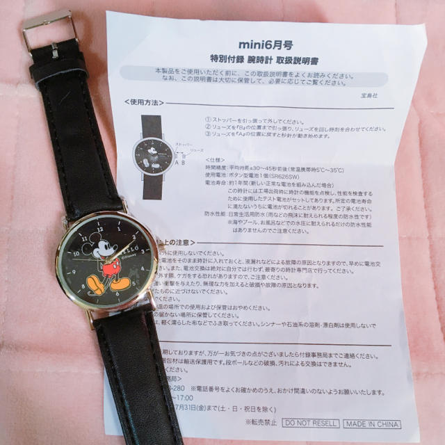 Disney(ディズニー)のミッキー * 腕時計 2点セット レディースのファッション小物(腕時計)の商品写真