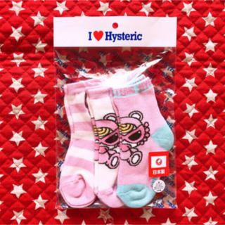 HYSTERIC MINI - ヒステリックミニ 靴下 13-14㎝
