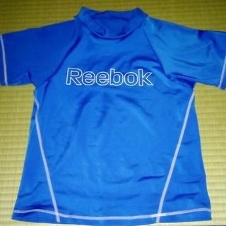 リーボック(Reebok)のラッシュガード(水着)