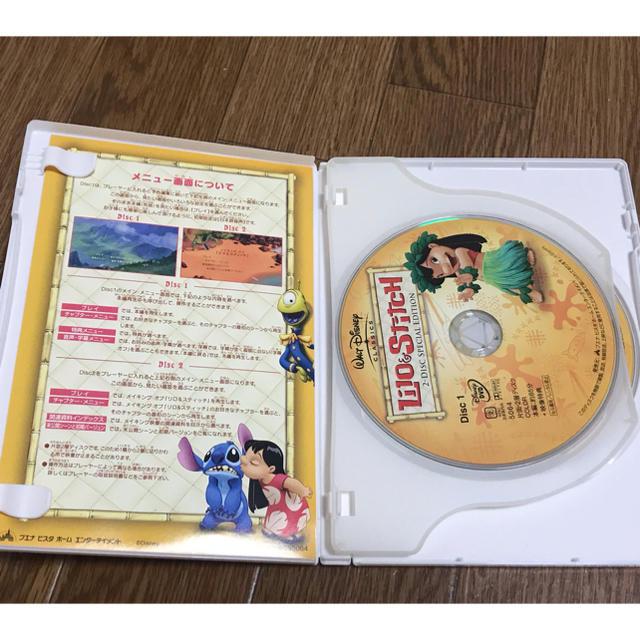 Disney(ディズニー)のディズニー  リロ&スティッチ  DVD エンタメ/ホビーのDVD/ブルーレイ(アニメ)の商品写真