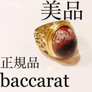 バカラ(Baccarat)の早い者勝ち! 美品 baccarat メンズリング 指輪 【正規品】 刻印有り(リング(指輪))