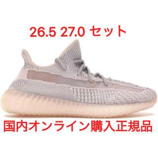 adidas - 26.5 27.0■アディダス YEEZY BOOST 350 V2 SYNTH