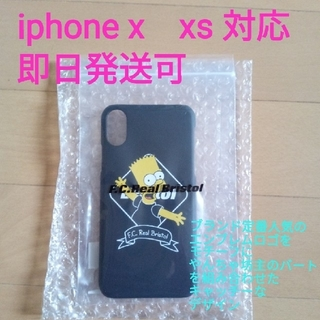 F.C.R.B. - FCRB THE SIMPSONS PHONE CASE  iphone ケース