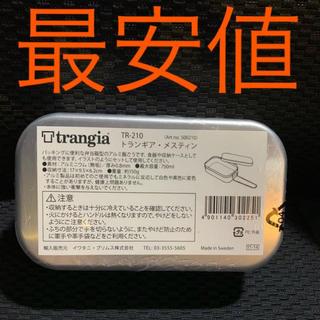 プリムス(PRIMUS)のトランギア   メスティン   TR-210(調理器具)