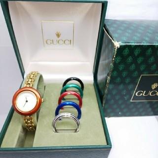 グッチ(Gucci)のGUCCI 腕時計 チェンジベゼル 6リング 稼働中 t38(腕時計)
