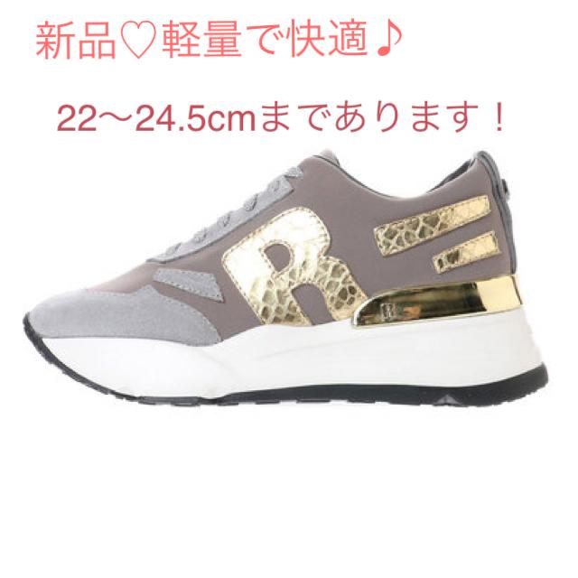 新品 定価38880円 ルコライン 本革シューズ ブラック 39 24.5相当 レディースの靴/シューズ(スニーカー)の商品写真