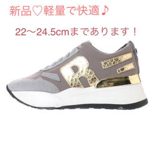 新品 定価38880円 ルコライン 本革シューズ ブラック 39 24.5相当