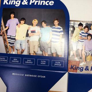 ジャニーズ(Johnny's)のKing & Prince CD &DVDケース(男性アイドル)