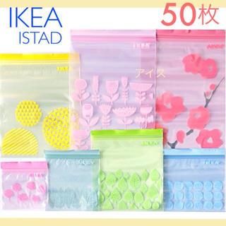 イケア(IKEA)のIKEA ジップロック 50枚(収納/キッチン雑貨)