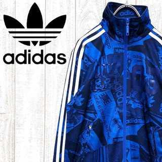 adidas - 【01-140】アディダスオリジナルス 総柄 トラックジャケット デッドストック